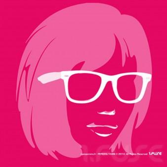 Illustrateur Freelance PACA / Lunette illustration vectoriel